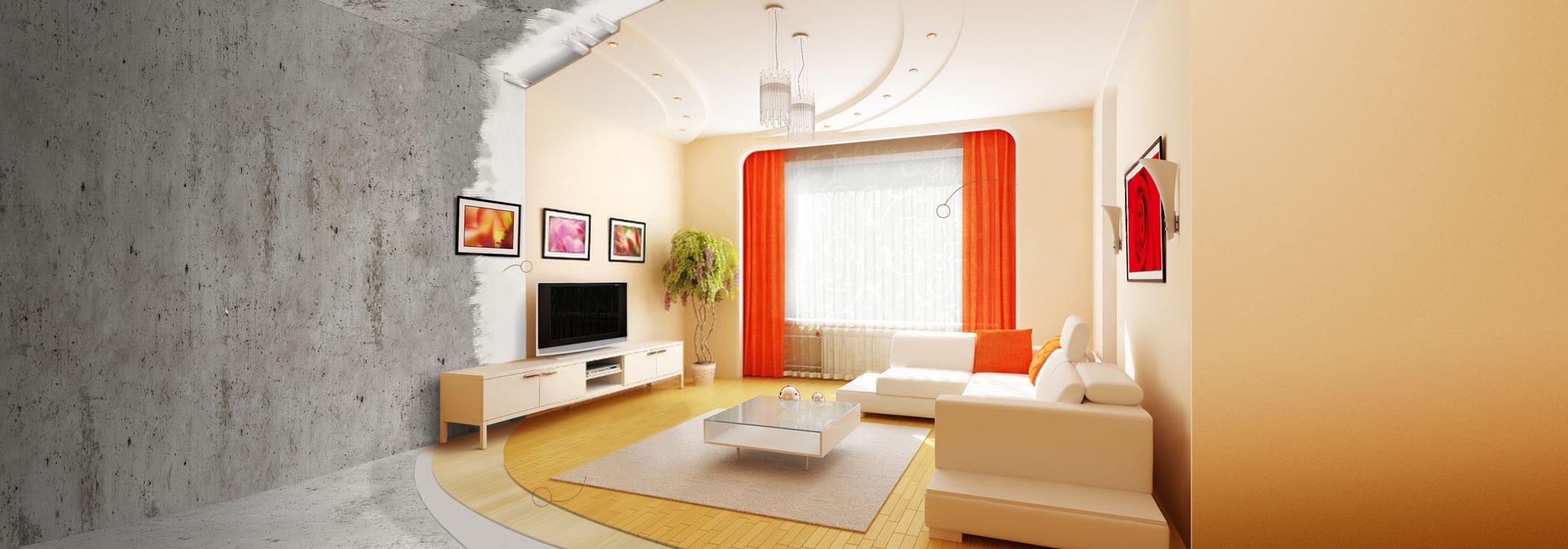 Компания - ремонт и отделка квартир в