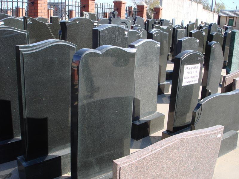 Изготовление надгробий и памятников дешево изготовление памятников каталог 3 2018
