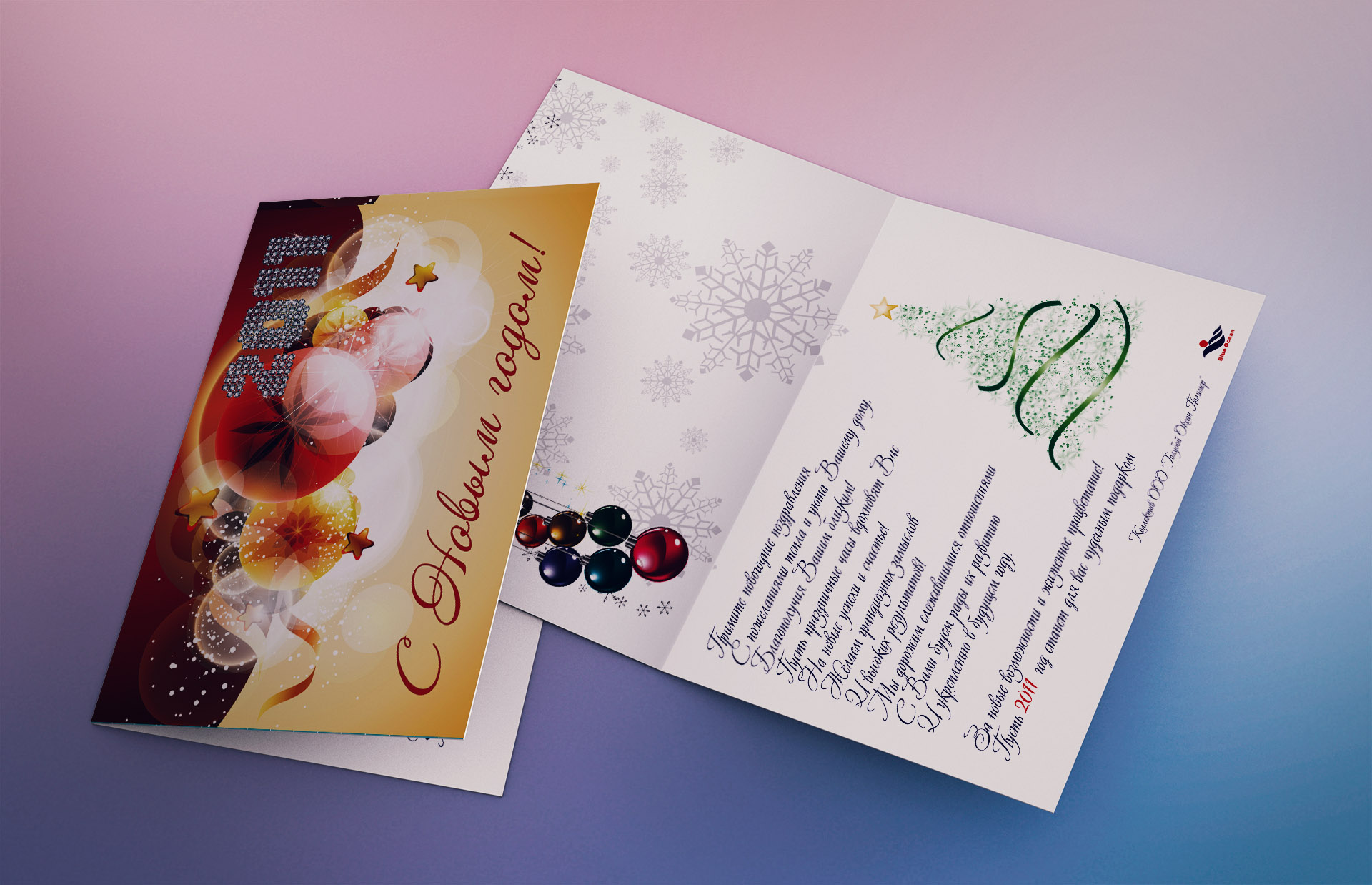 Печать открыток и фото с применением декора и текста