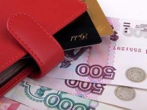 Заем небольших сумм – где занять деньги до зарплаты