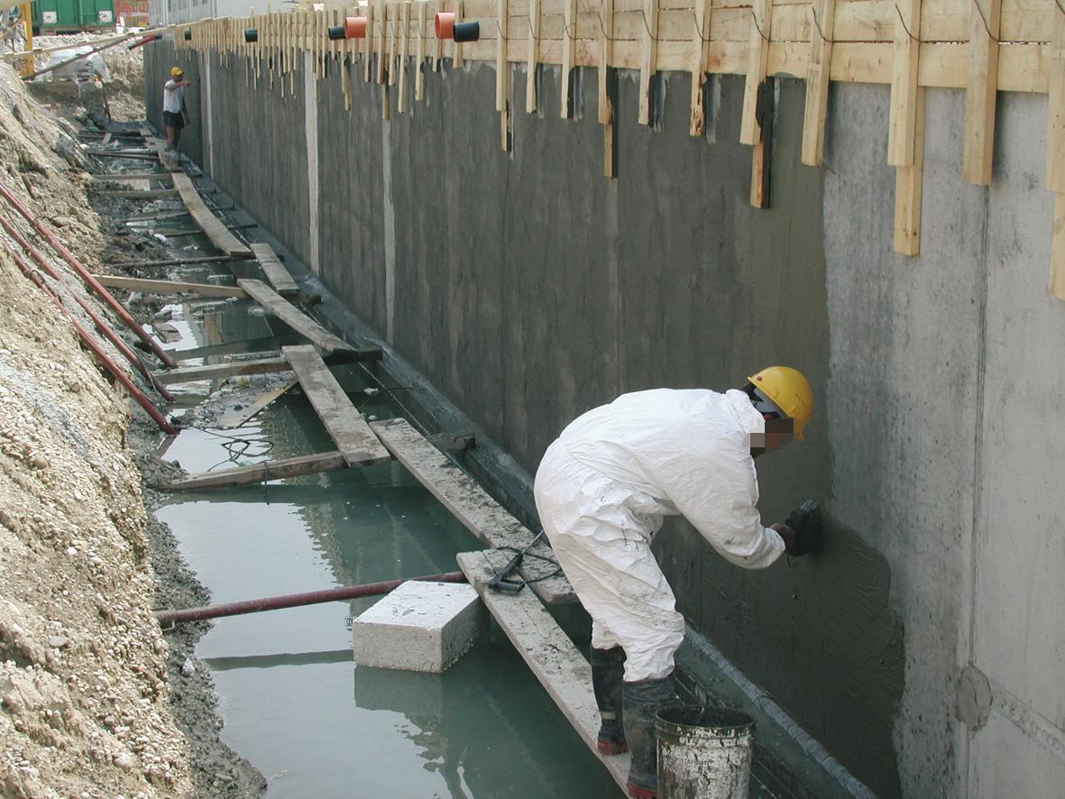 гидроизоляция бетон