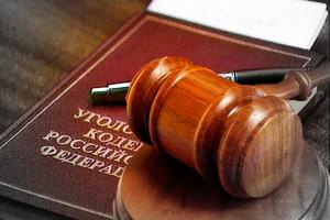 Адвокат в уголовном процессе