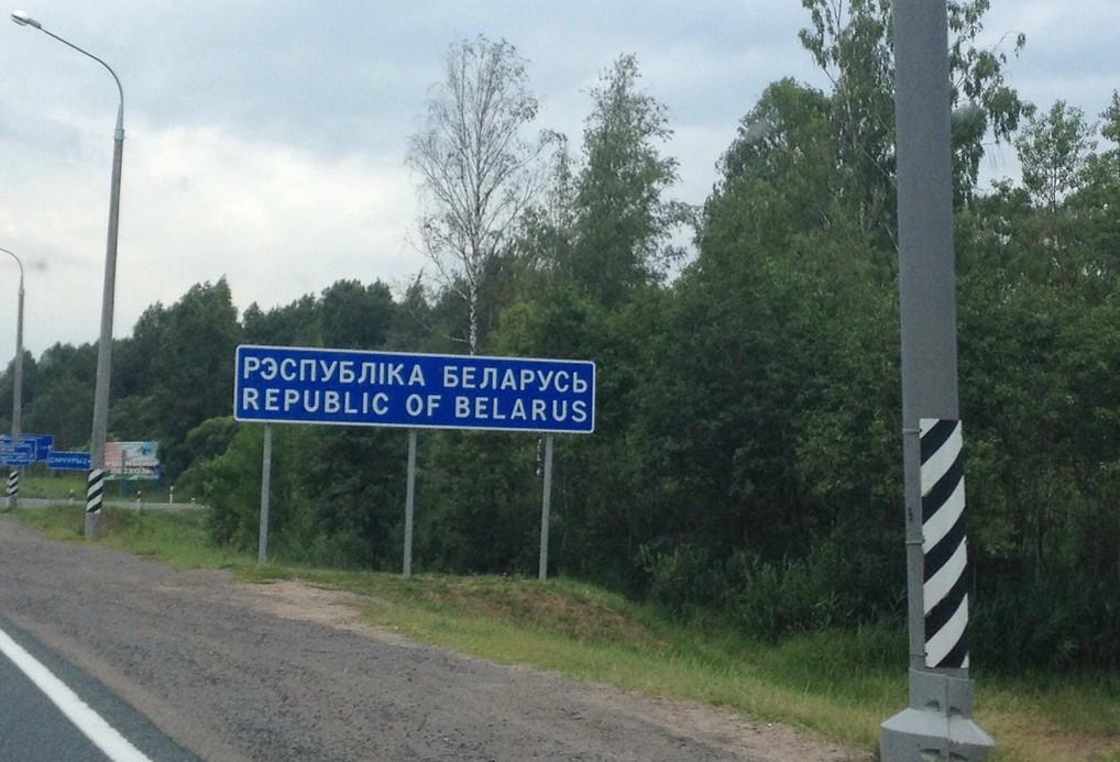 Поездка в Минск на машине