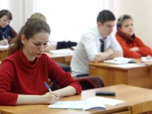 Квалифицированное  обучение  специалиста по государственным закупкам