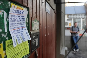 Аренда квартир в центре Москвы: цены продолжают падать