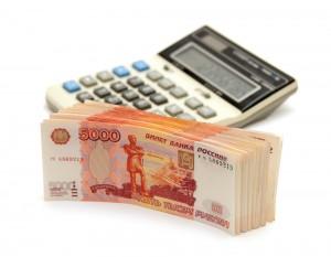 Как получить кредит на выгодных условиях?