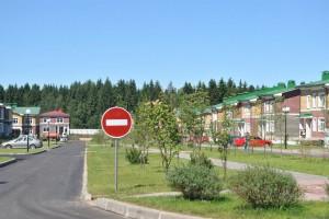 Для чего необходима установка дорожных знаков на дорогах?