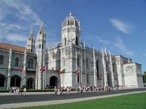Лиссабон — жемчужина Португалии