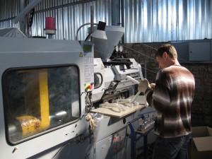 Завод по производству пластмассовых изделий