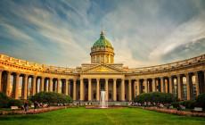 Давно ли вы были на экскурсии? Петербург ждет вас!
