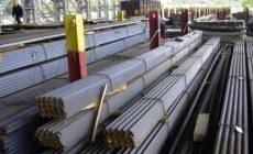 Изготовление металлоконструкций от Металлобазы «М-Металл»