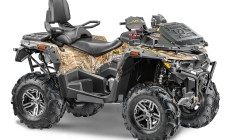 Квадроциклы ATV – дороги больше не нужны