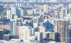 Покупка квартиры в Екатеринбурге
