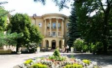 Санатории Ессентуков