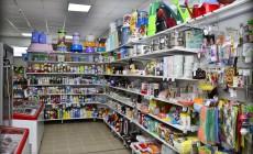 Советуем купить все для дома в нашем интернет магазине